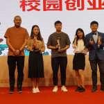 樹科大兩岸創新創業賽 獲最大獎與2個潛力奬