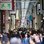 日本消費稅全面漲到10%?其實超複雜!教你一次看懂連日本人都霧煞煞的「部份減輕稅率」
