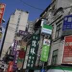 新新聞》習大惠台統戰政策推銷員:留學補習班