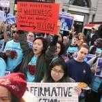 哈佛大學對亞裔學生大小眼?聯邦法院:哈佛招生沒問題,不存在歧視問題