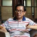 新新聞》阿扁斷言綠營就是蔡賴配,爆料柯文哲要的戰犯是陳菊