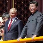 獨裁者俱樂部》美國讓習近平、普京「從對手變朋友」 中俄軍事聯盟不是夢?
