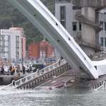 南方澳跨海大橋坍塌》4外籍漁工遺體尋獲 仍有2人待尋