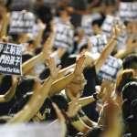 香港「十一國殤」》港警近距離槍擊抗爭學生,引發全港多處抗議