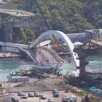 晚間展開第2階段拆除作業 南方澳跨港大橋可望月底拆清