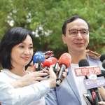 合體直播輔選柯志恩 朱立倫:讓立委、總統順利當選,是我這次最大目標