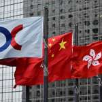 紅色企業家危機四伏!阿里、百度暫無下市危機,但仍突顯香港價值難以取代