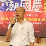 香港「禁蒙面法」將上路 韓國瑜陣營:並非治本之策,應回歸理性討論、真誠對話