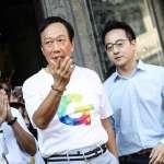 「現在剩台下觀眾還不肯走」國民黨:有信心整合郭台銘,韓國瑜民調將回升