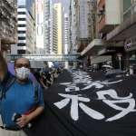 觀點投書:希望烈火止於香港