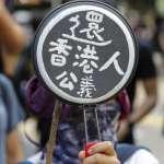 央視:北京壓制民意、攻擊敵人、妖魔化抗議者的軍火庫