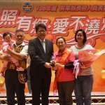 屏東長照人員表揚大會 潘孟安頒獎表揚50位長照人員