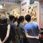 專門收集愛情遺物 失戀博物館現身新竹內灣老街