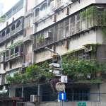 除了住火險「加量不加價」,颱風洪水險「直接附送保障」至少300萬屋主受惠!