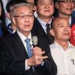 觀點投書:吳敦義為何拒絕韓國瑜的競總主委?