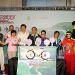 台灣自行車節「台灣騎跡、小鎮奇遇」活動開跑 交部推出6大主題、4極點挑戰