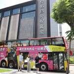 昇恆昌雙十國慶推出最高20%購物優惠,攜手金色三麥舉辦主題活動,邀民眾連假同樂