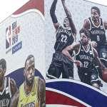 NBA為什麼和中國槓上,運動如何牽扯政治?透過時間序一次看清「莫雷挺港」事件!