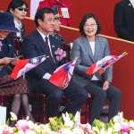 林濁水指蔡英文國慶演說大進步、遠勝韓國瑜 只因她提到這件事
