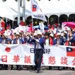 感謝「日華議員懇談會」在WHA挺台灣  蔡英文:盼日本和台灣啟動CPTPP磋商