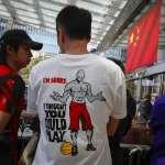 新新聞》《香港人權與民主法案》通過在即,哪一條讓中港最痛?