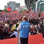 杜宇觀點:韓國瑜雙十演說, 選情起風了