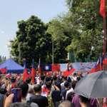 「國民黨已經不一樣了,他們向共產黨投降」在香港慶祝雙十節的國民政府遺民:我已不是國民黨的人了