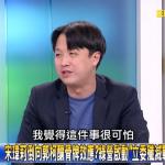 「一再汙衊韓國瑜」!國民黨開除李正皓、鄭佩芬