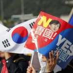 文在寅也有「親信門」風暴!上任35天倉促下台,南韓法務部長曹國請辭:不能再給總統增添負擔