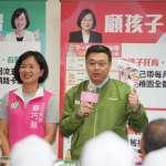 拉抬新北立委選情 卓榮泰:民進黨是要「防九」