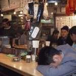 下班後一定得去喝兩杯?日本年輕上班族,開始跟上司與老鳥說「不」
