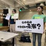 氣候變遷有感!綠色和平民調:逾8成民眾認為「氣候政見」將影響投票意願