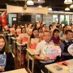 新北首辦國高中職涯體驗計畫 服務對象擴及國中生