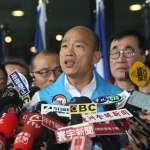 韓國瑜曾說「假日選舉」今請假 蘇貞昌諷:現在每天都變假日
