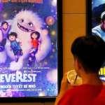 中美合拍動畫片《壞壞萌雪怪》,竟出現中國「九段線」!越南下令禁播、吊銷執照