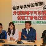 外送員意外事故頻傳 綠委要求勞動部協助成立職業工會