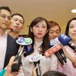 關心、擴大台灣新創環境 綠委與吳怡農、許淑華共組「新創縱隊」