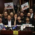 泛民逾50人被捕 民進黨:紅色恐怖壟罩香港,中共與港府視人權為無物