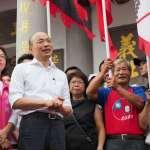 批高鐵南延「跟盲腸一樣」 韓國瑜:若當選就把南延案「重新歸零」