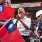 觀點投書:蘇貞昌原來是韓國瑜選總統幕後的推手