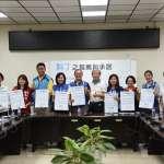 科丁聯盟 劉文堂:培育孩子未來科技力