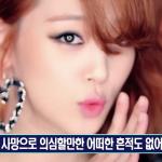 雪莉自縊身亡事件效應 7成南韓民眾支持網路實名制