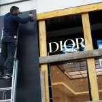 Dior加入道歉行列》加上台灣叫大中華惹怒中國網友 迪奧急澄清:對中國誠摯熱愛之心無可置疑