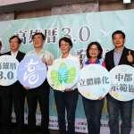 李四川宣布啟動高雄厝3.0  導入八大建築內涵