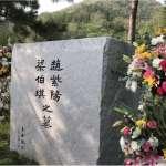逝世14年後,終於入土為安:前中共總書記趙紫陽,骨灰低調下葬民間公墓