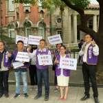 批林佳龍出任蔡英文台中競總主委 「安定力量」赴監院舉發要求彈劾