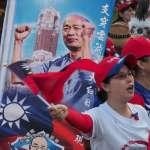 和韓國瑜誰比較會選舉?網友一面倒投他 陳水扁本尊現身大酸韓「乏善可陳」