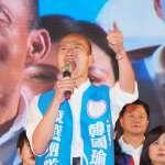 南部造勢場場爆滿 周錫瑋:韓國瑜已跨越「藍」變成真正的庶民