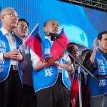 韓國瑜「選前之夜」北高兩天接力舉辦 藍營重量級人士將到場力挺