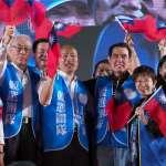「有韓必投,無韓郊遊?」韓國瑜年輕人支持度低迷 韓粉要出這招反擊
